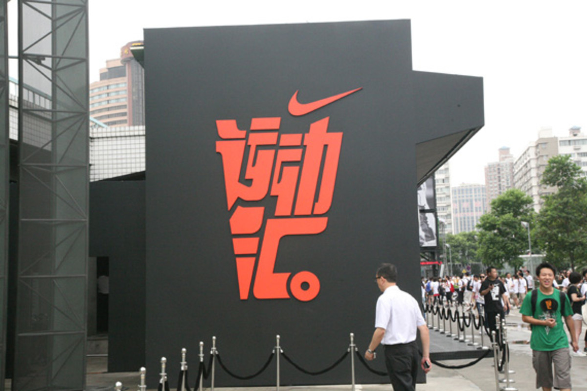 nike-festival-of-sports-preview-08