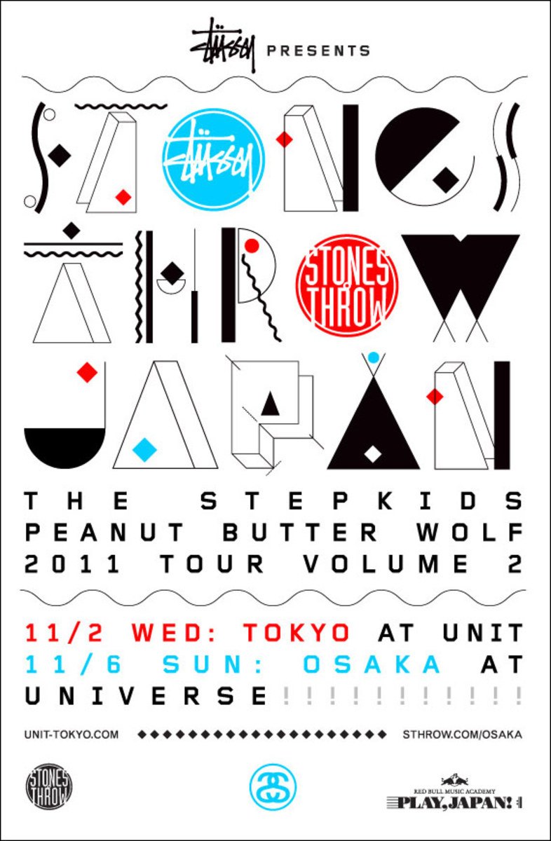stussy-x-stones-throw-stepkids