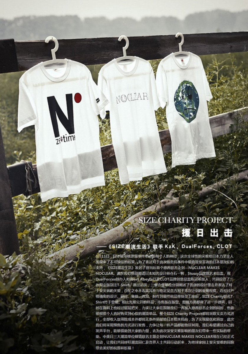 clot-size-charity-project-03