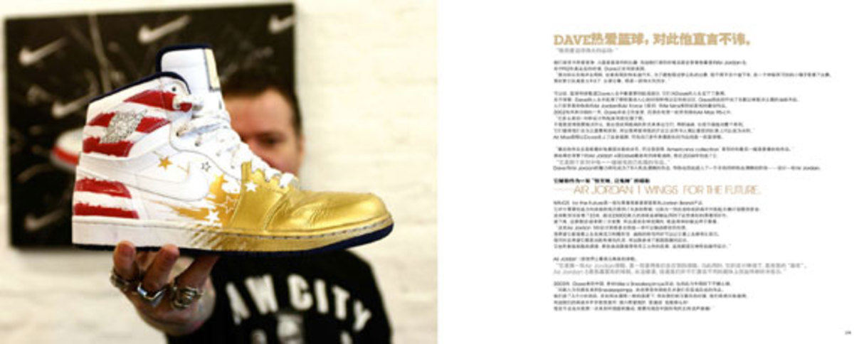beyond-the-court-book-19