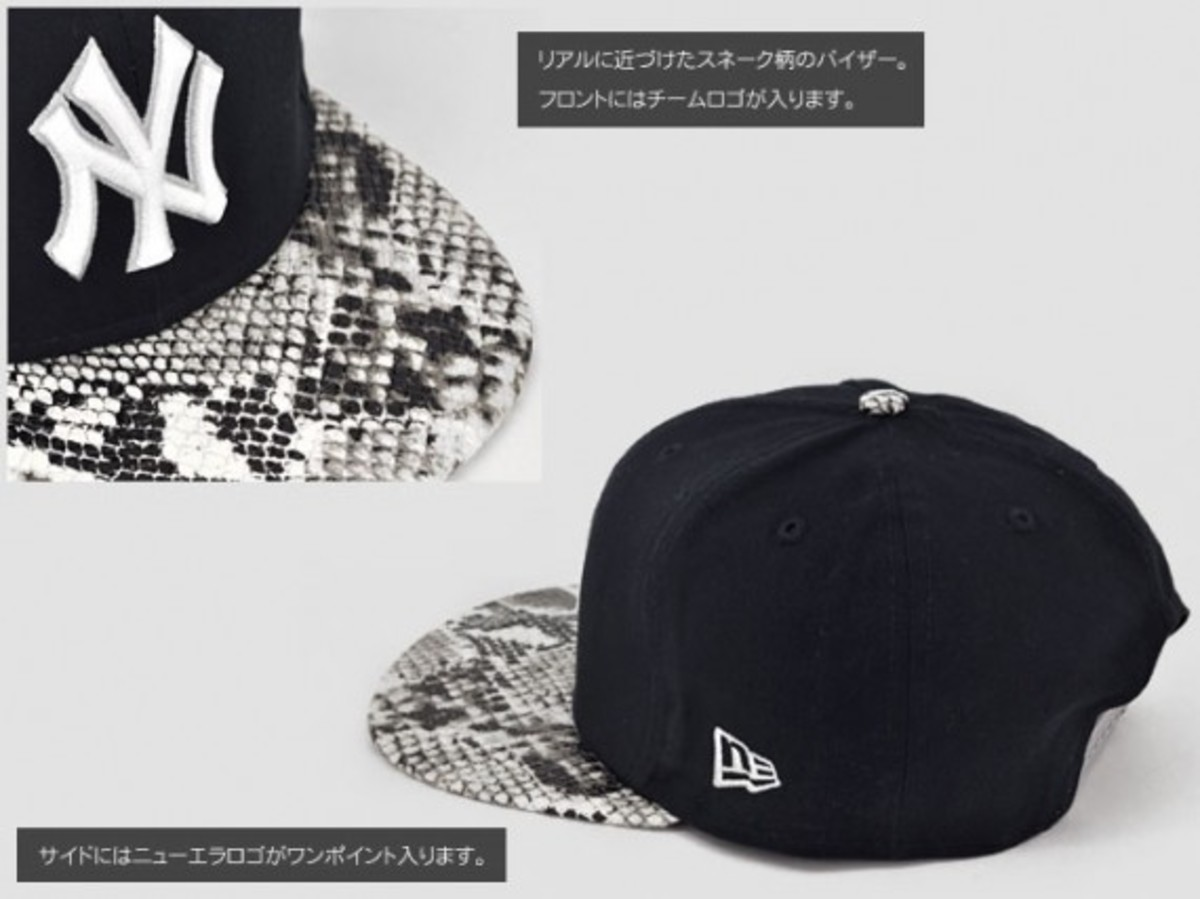 new-era-9fifty-snake-pack-02
