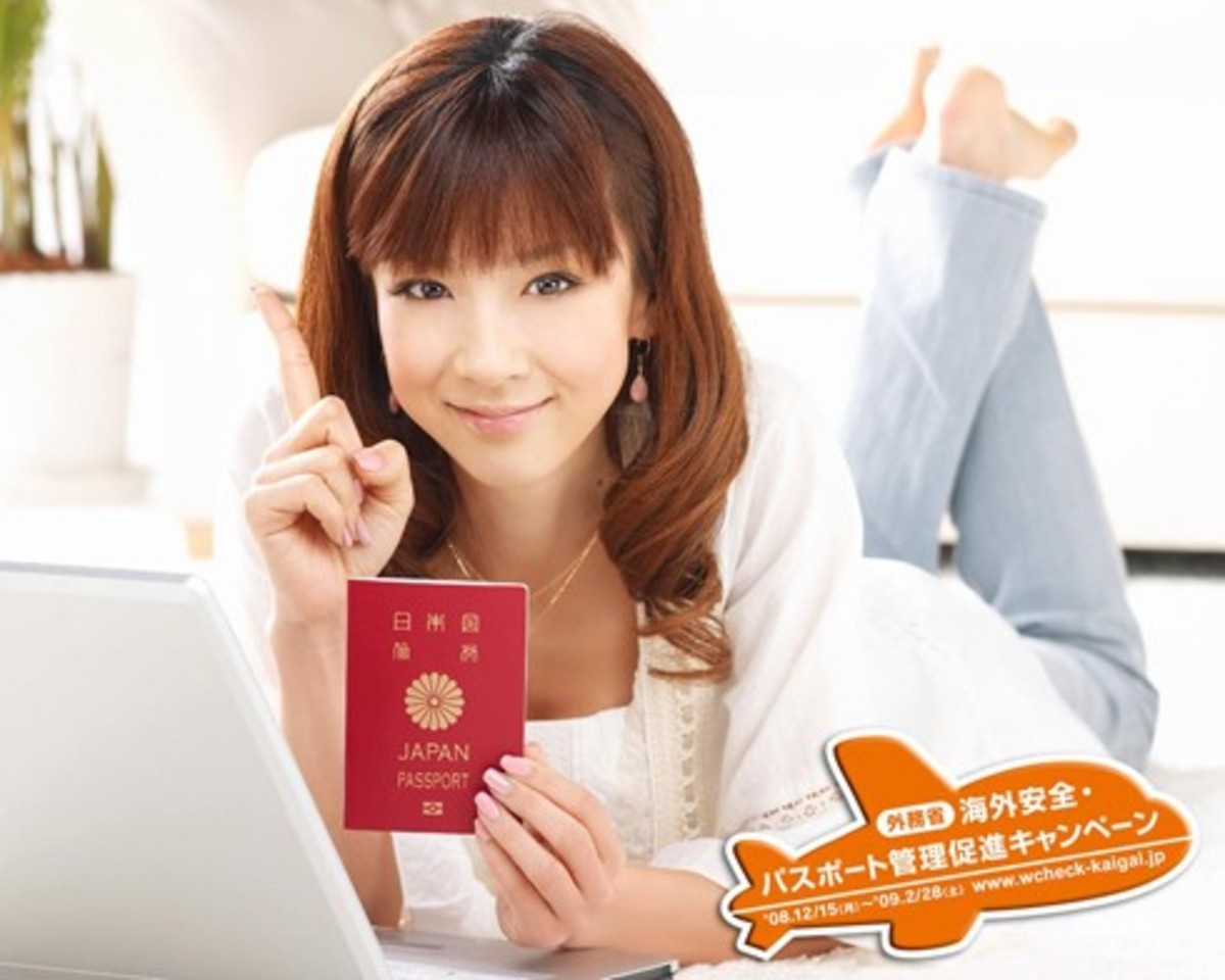 Aki Hoshino () - Japan's Oversea Travel Safety Ambassador