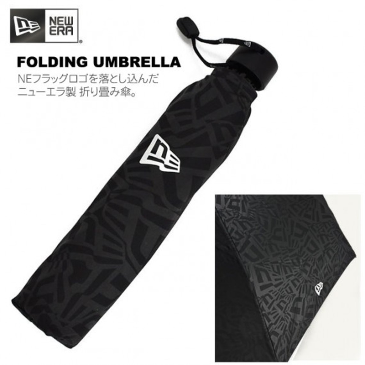 new-era-folding-umbrella-03
