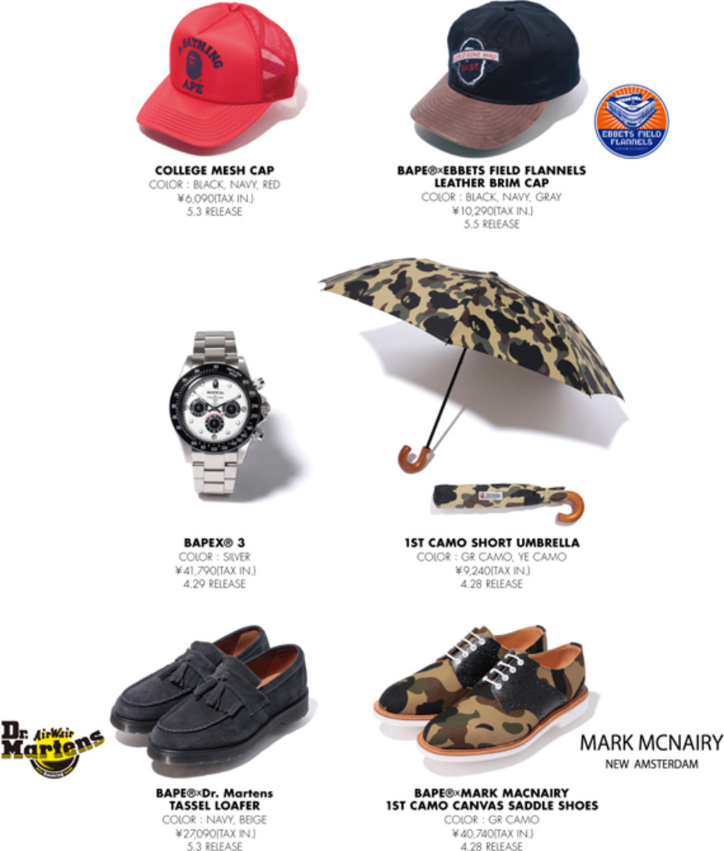 a-bathing-ape-golden-week-2012-collection-02