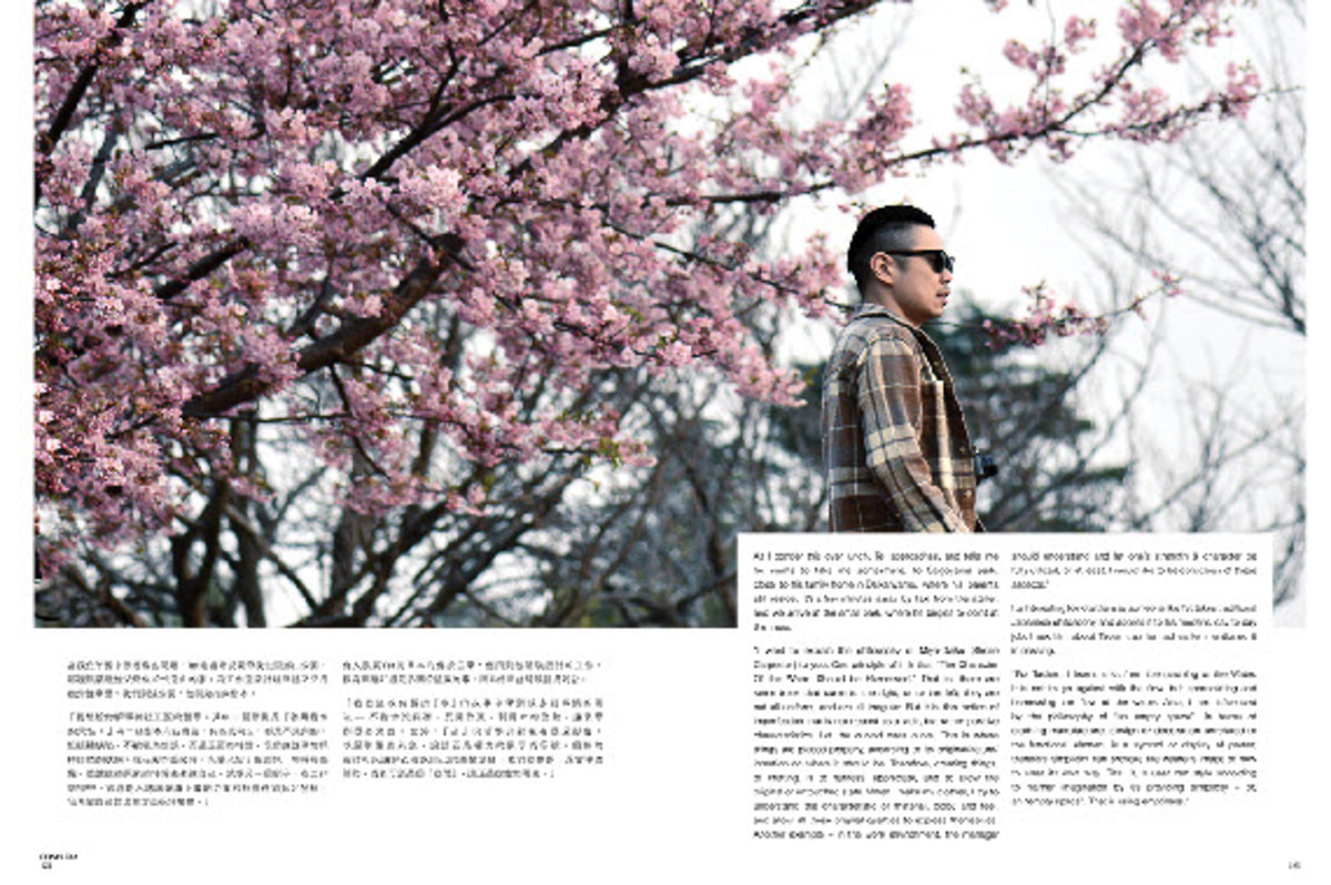 obscura-magazine-spring-2013-issue-editing-life- 02