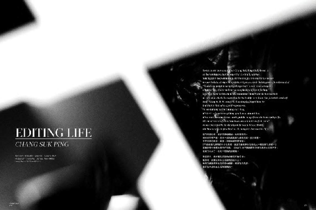 obscura-magazine-spring-2013-issue-editing-life- 12