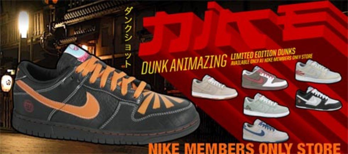 Dunk Animazing - Nike Members Only Store - 0