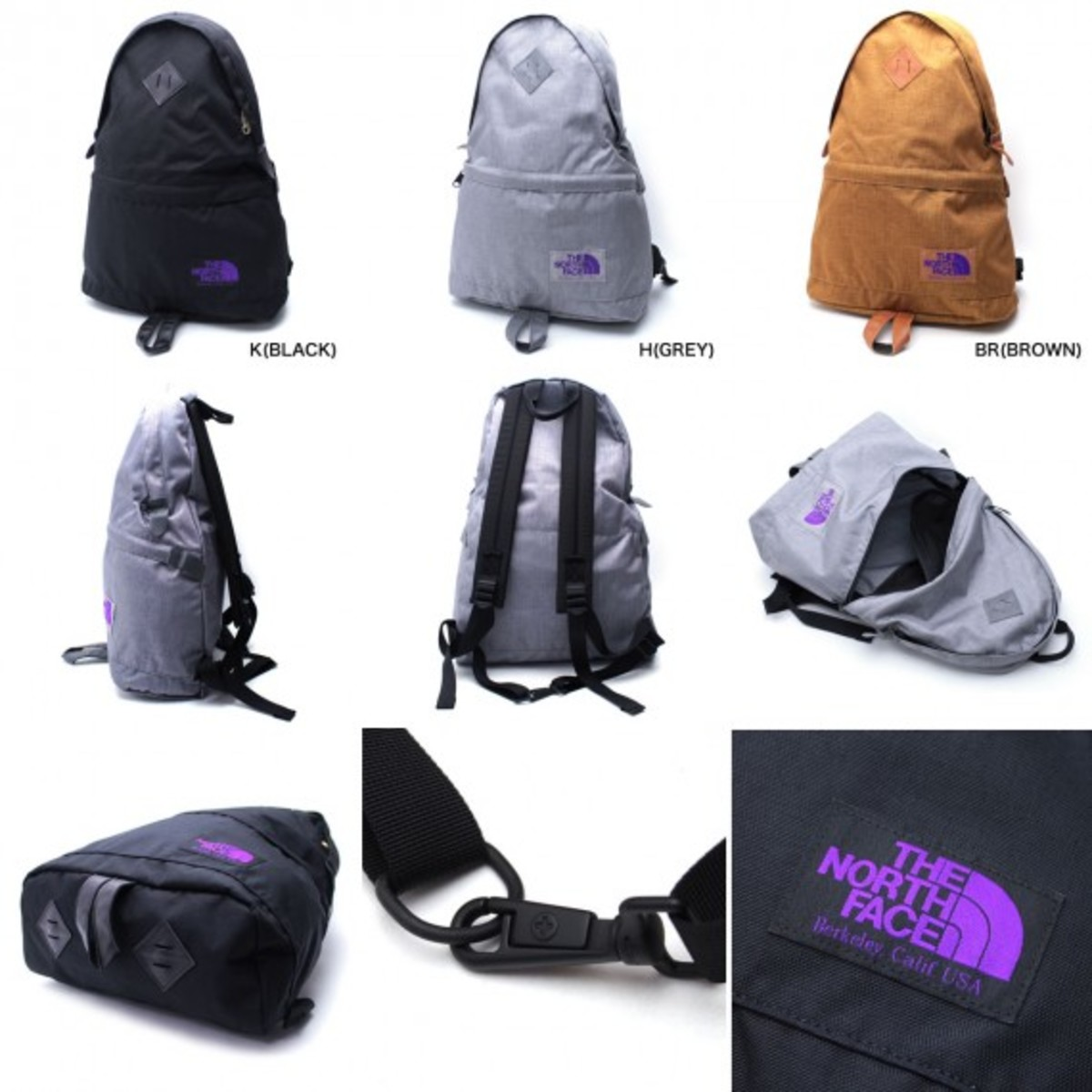 the-north-face-purple-label-fall-2012-bag-collection-05