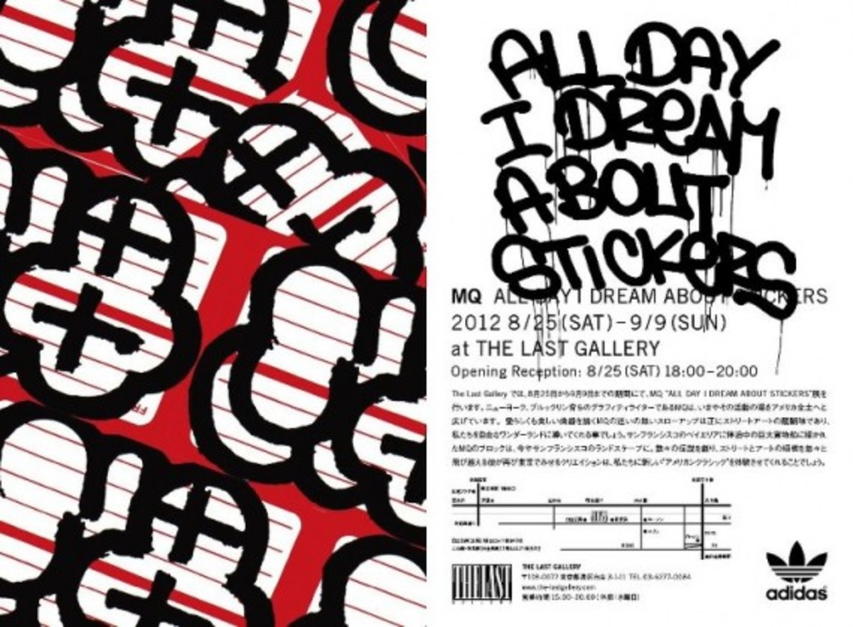 mq-all-day-i-dream-about-stickers-exhibition-01