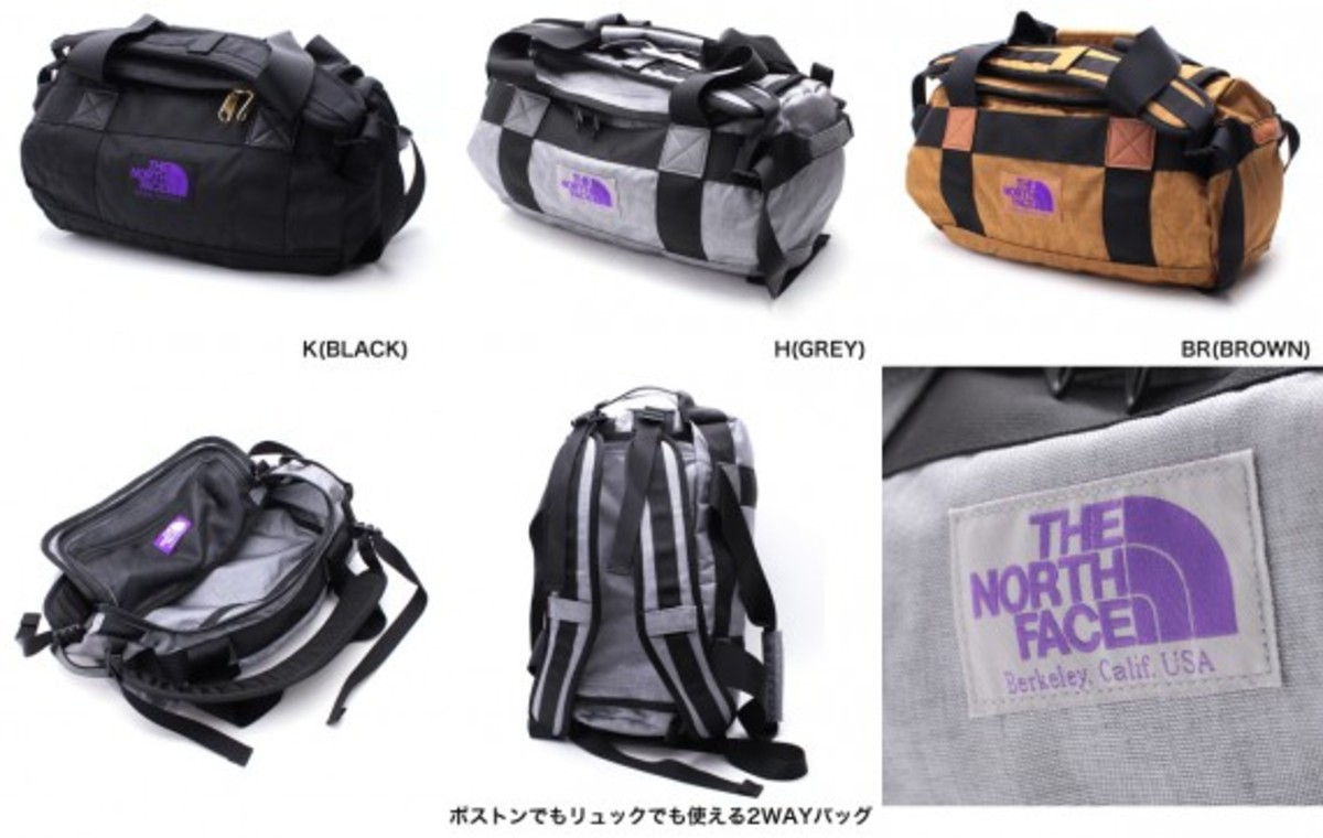 the-north-face-purple-label-fall-2012-bag-collection-02