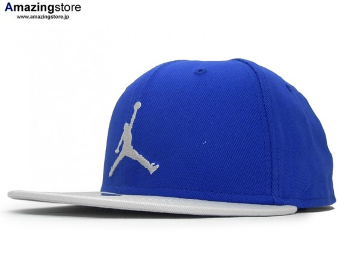 jordan-brand-two-tone-jumpman-logo-cap-collection-05