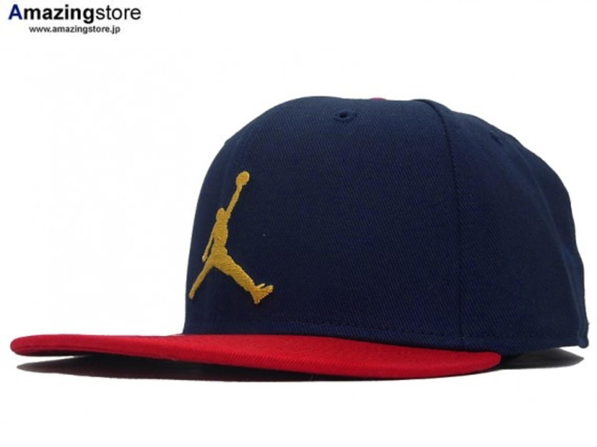 jordan-brand-two-tone-jumpman-logo-cap-collection-09