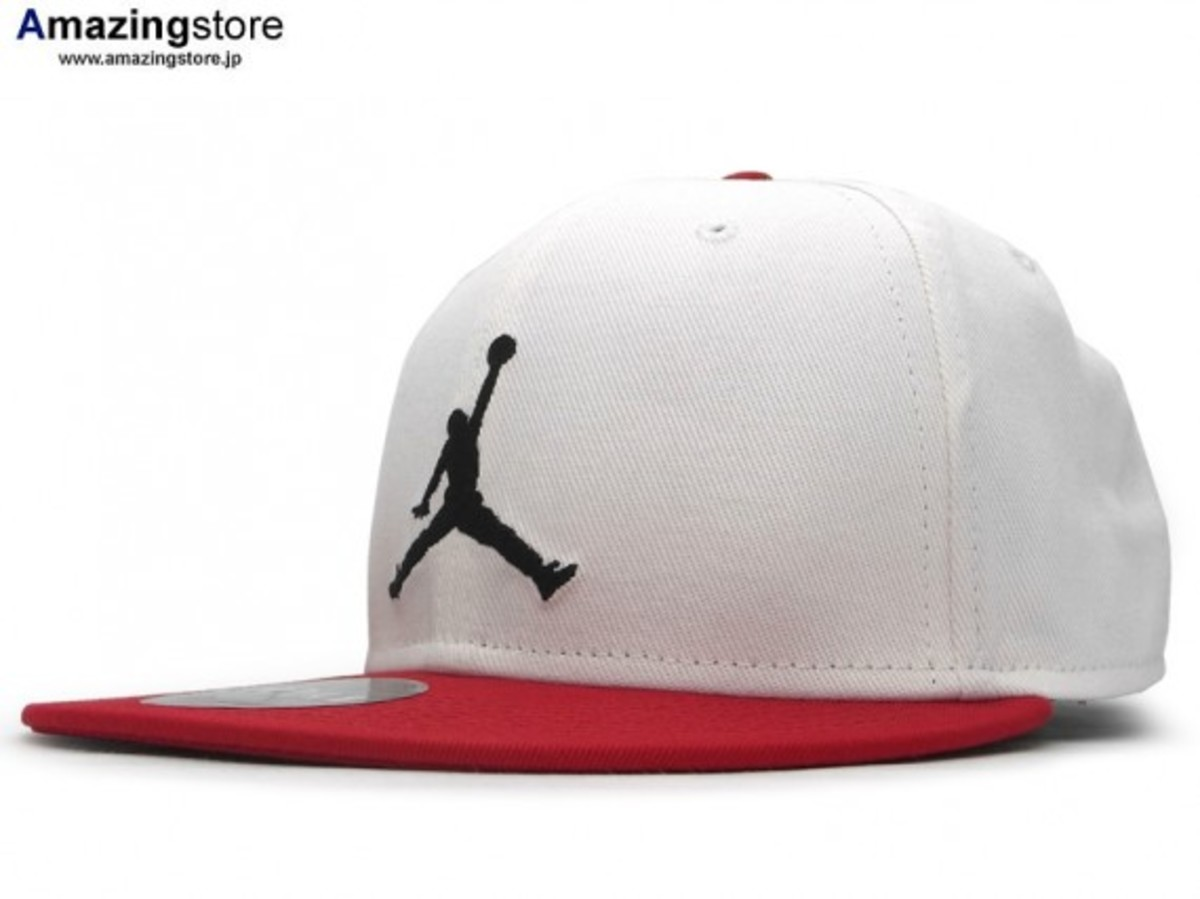 jordan-brand-two-tone-jumpman-logo-cap-collection-01