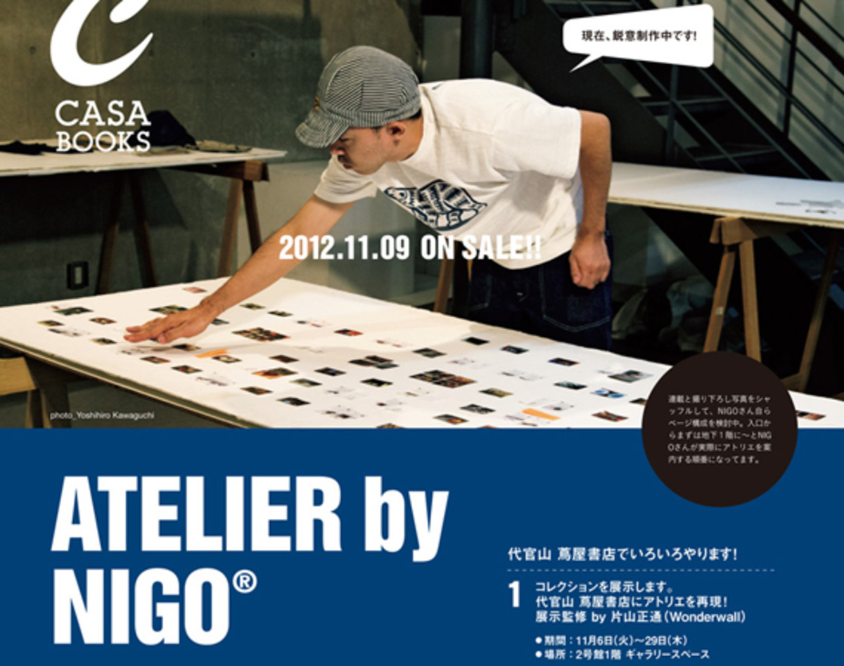 atelier-by-nigo-book-00