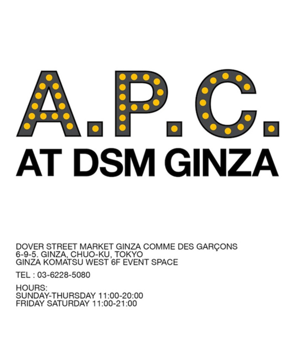 apc-special-space-at-dover-street-market-ginza-01