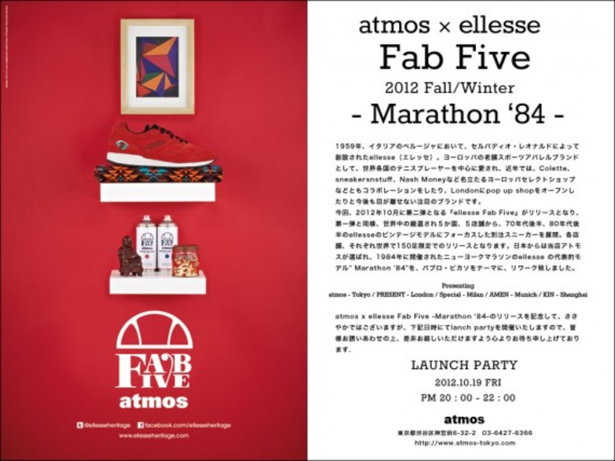 atmos-ellesse-mararthon-84-fab-five-project-06
