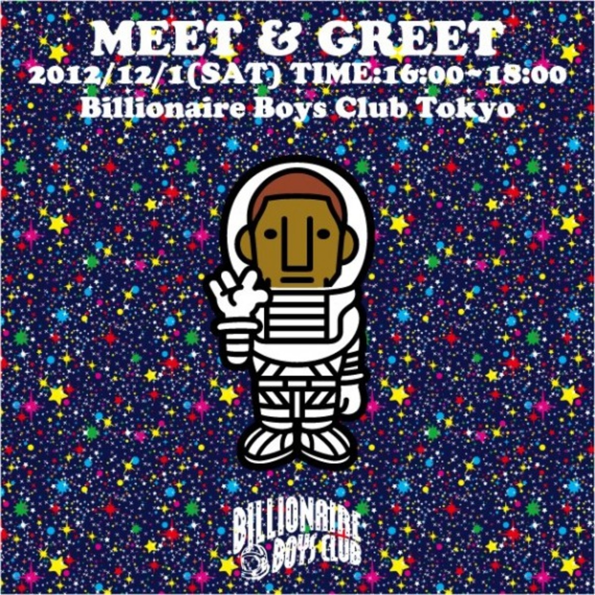 billionaire-boys-club-tokyo-opening-party-01