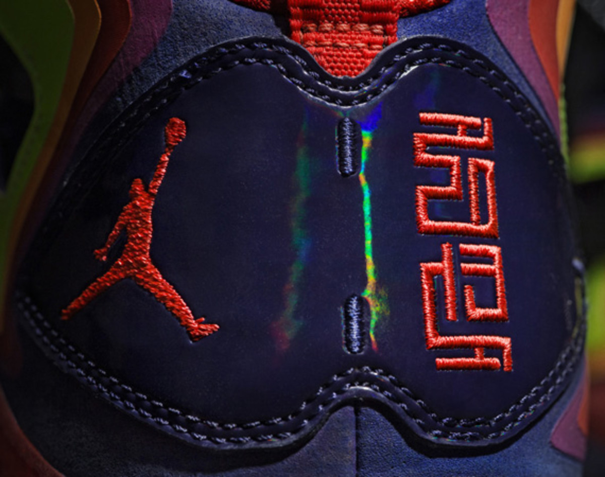 Completely unsuspected till now as Jordan Brand unveiled its