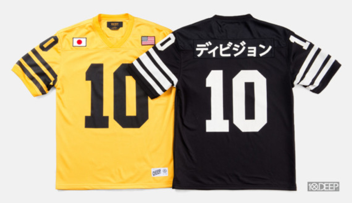 10-deep-spring-2014-collection-delivery-1-far-east-05