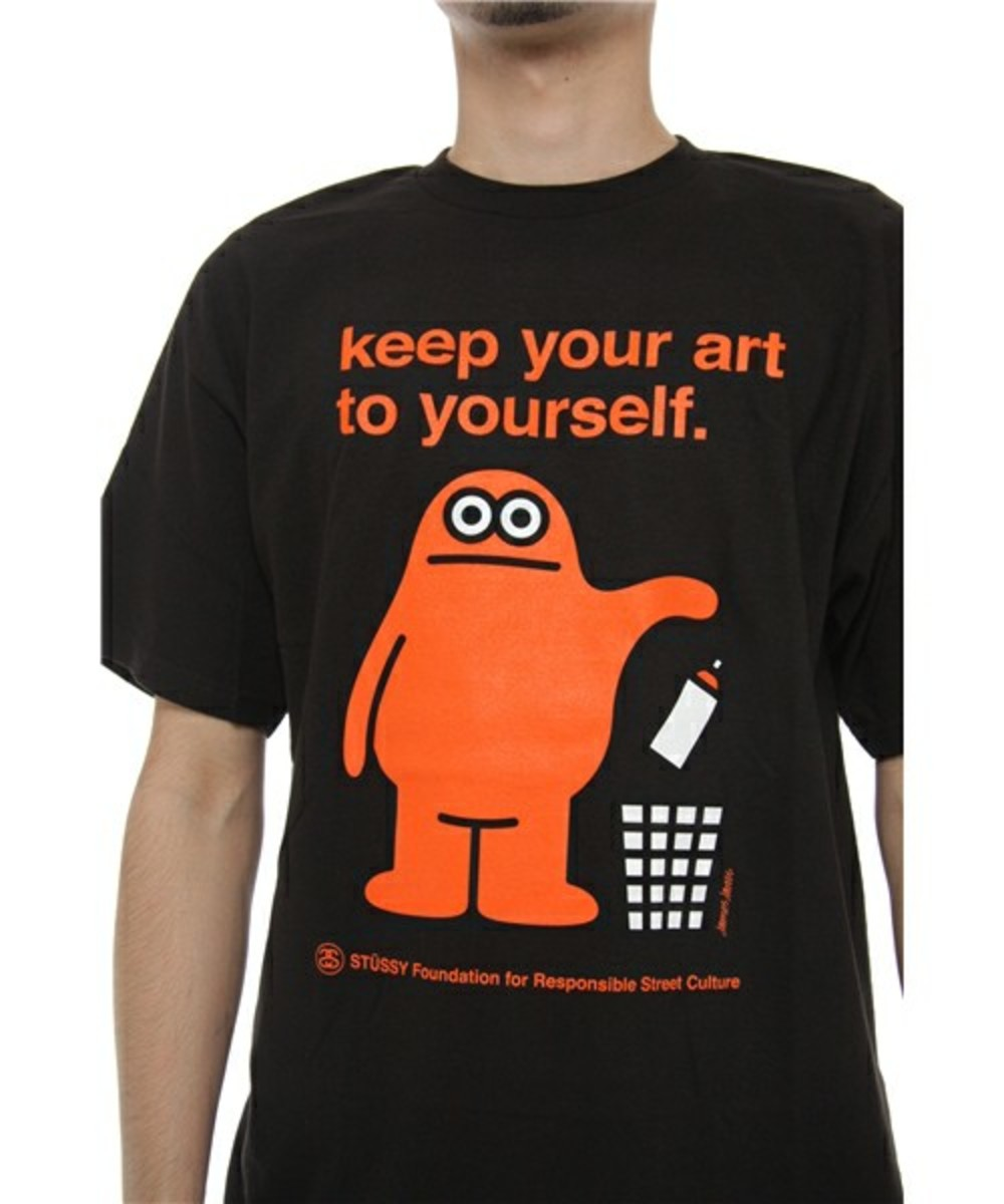 Keep Your Art Black 2