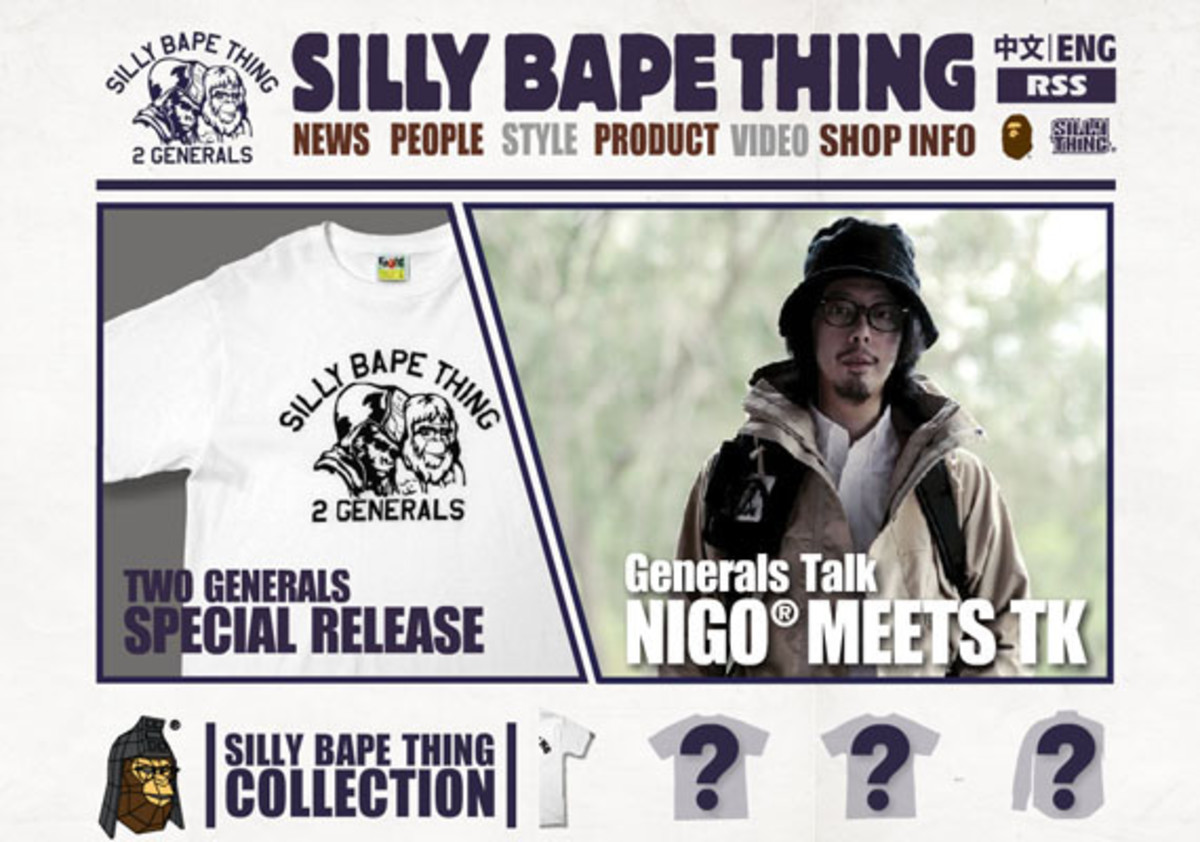 sillything-bape-silly-bape-thing-2