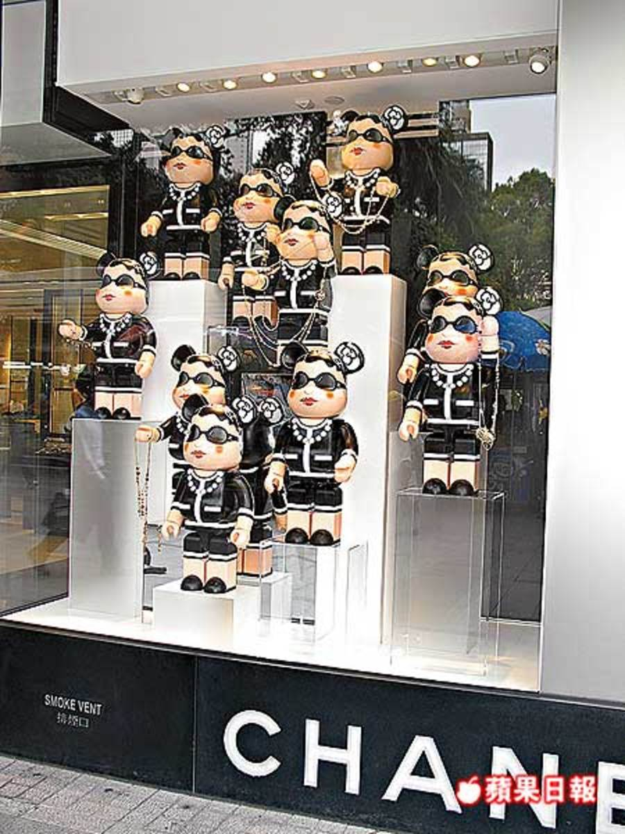 MEDICOM TOY x CHANEL - 1000% BE@RBRICK @ CHANEL Stores - 1