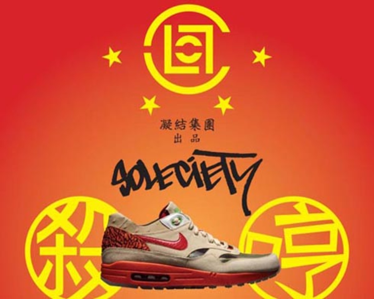 CLOT Presents... Soleciety