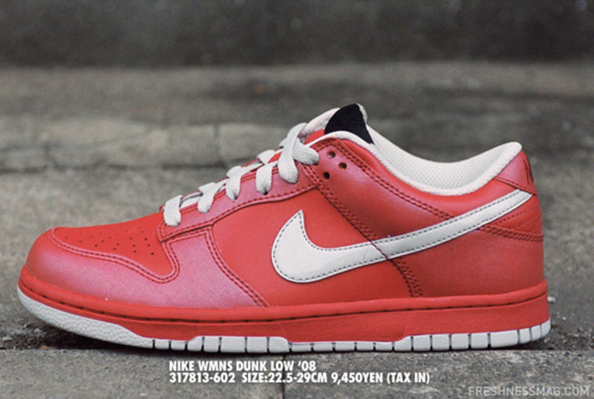 Nike be true to your street  5