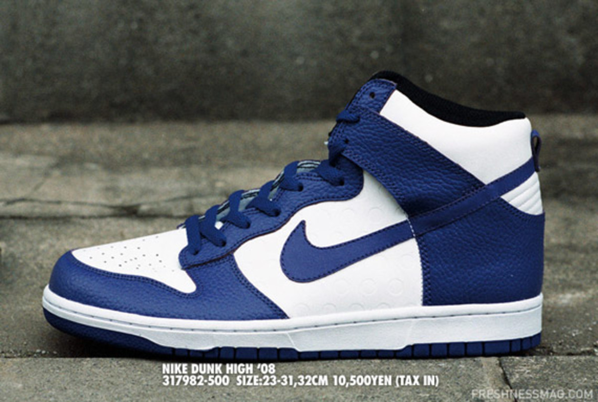 Nike be true to your street  7