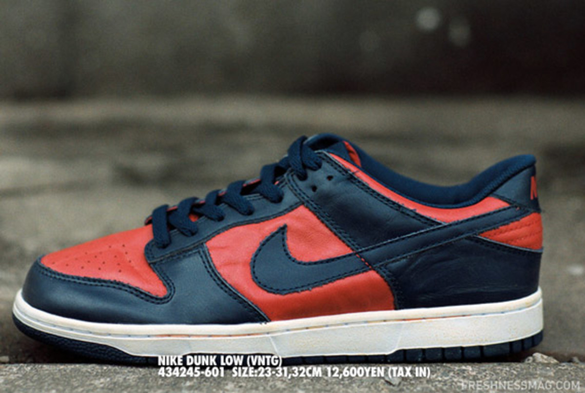 Nike be true to your street  21