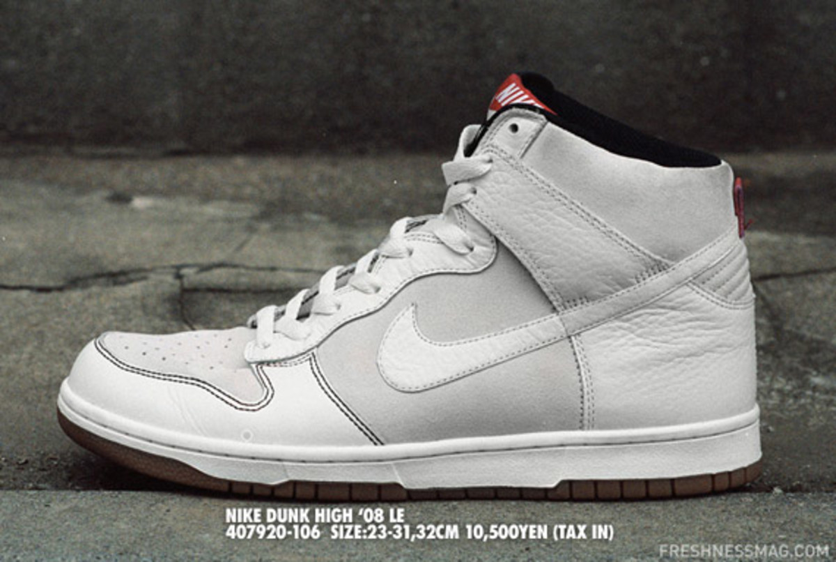 Nike be true to your street  14