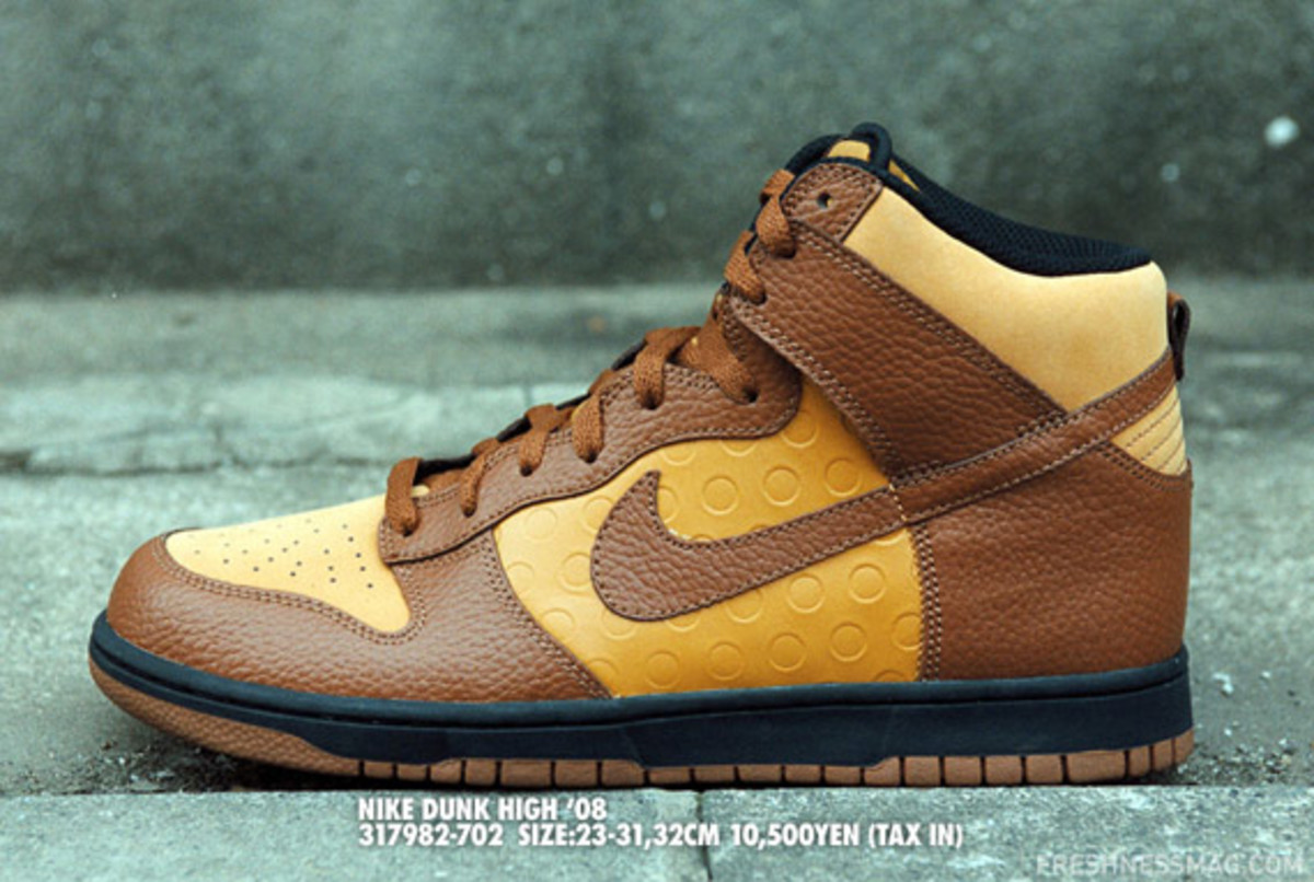 Nike be true to your street  19