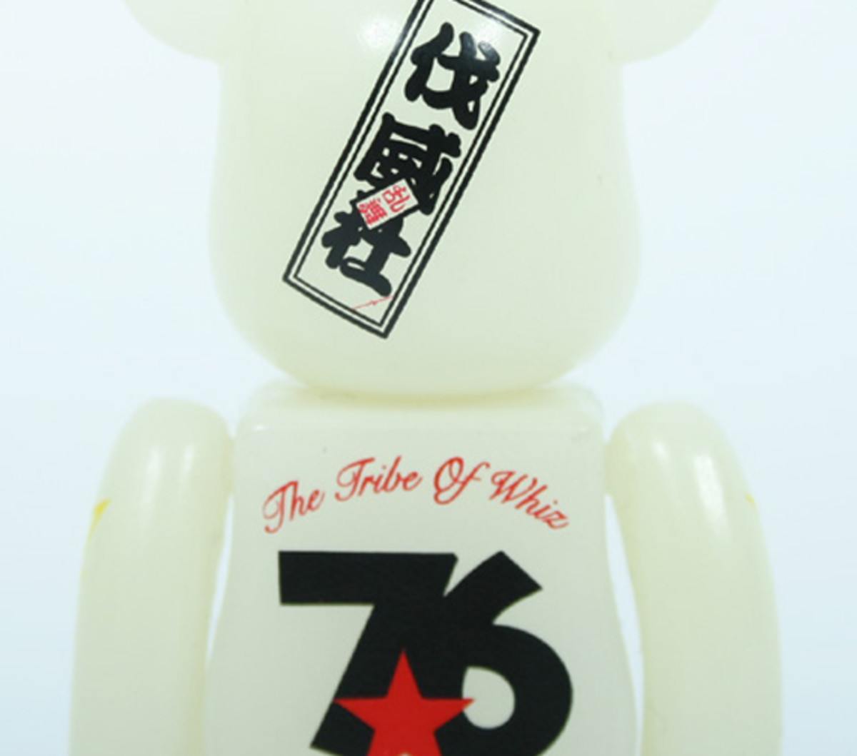 10th Anniversary Bearbrick 7