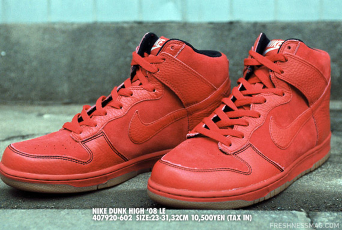 Nike be true to your street  12