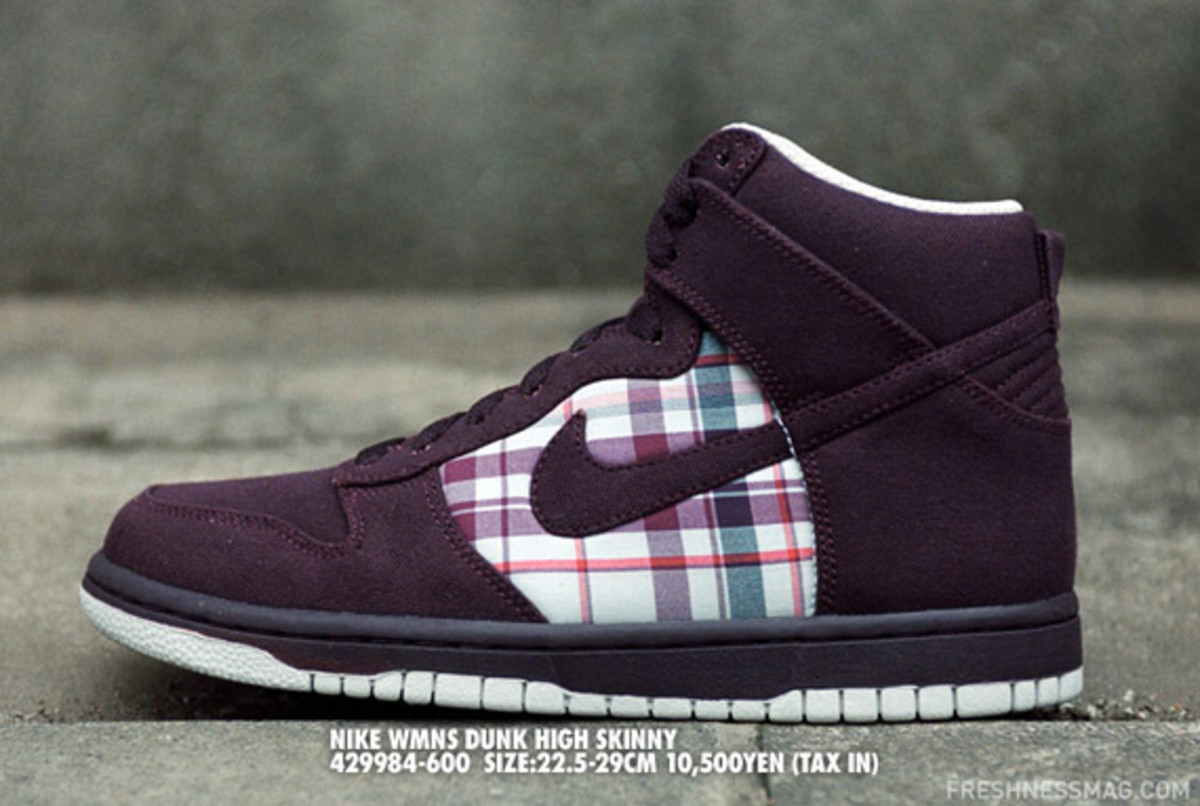 Nike be true to your street  17
