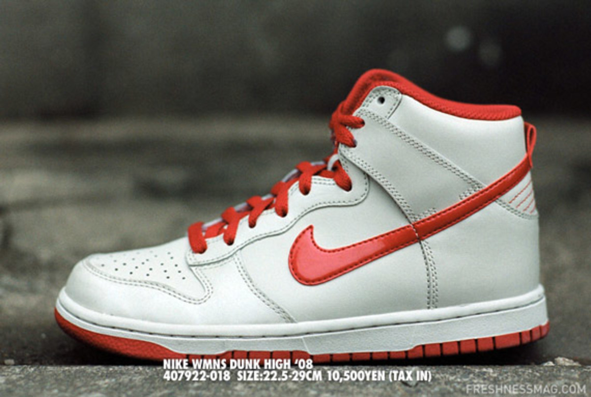 Nike be true to your street  15