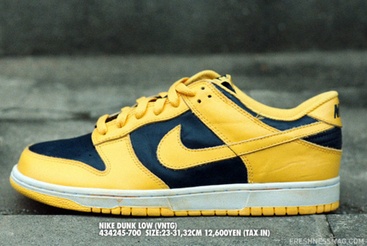 Nike be true to your street  22