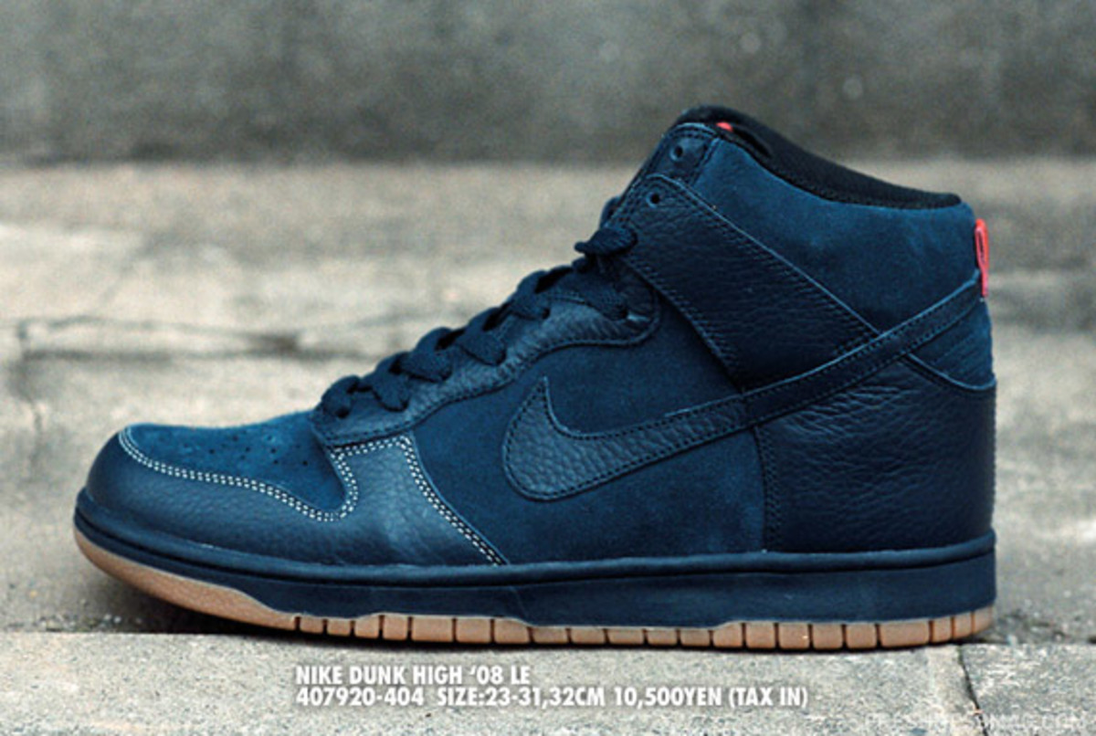 Nike be true to your street  13