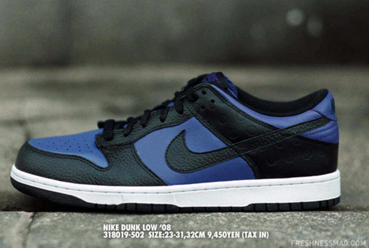 Nike be true to your street  11