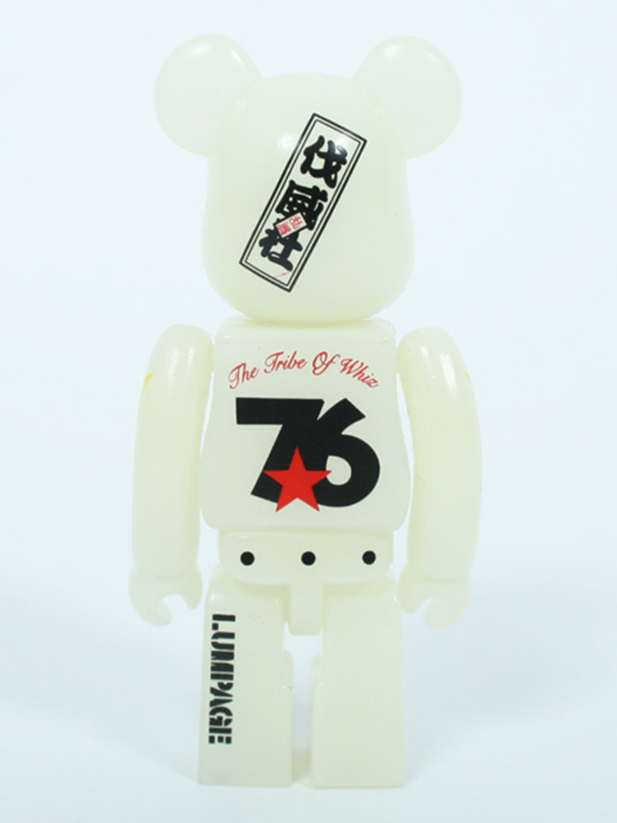 10th Anniversary Bearbrick 2