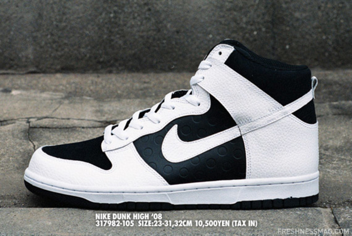 Nike be true to your street  8