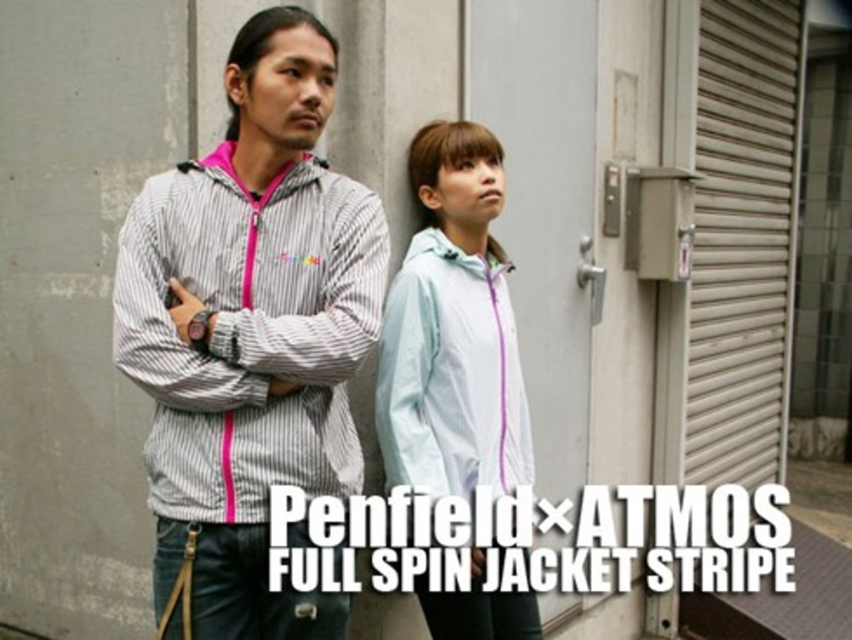 Penfield x atmos - Full Spin Jacket - Stripe Pack