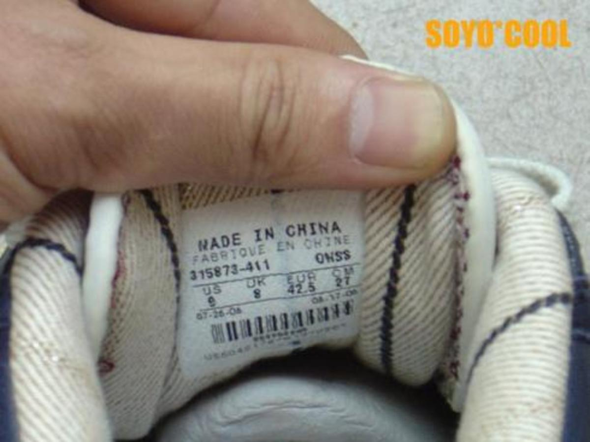 Nike  Air Max 90 Untold Truth CS Sample - 9