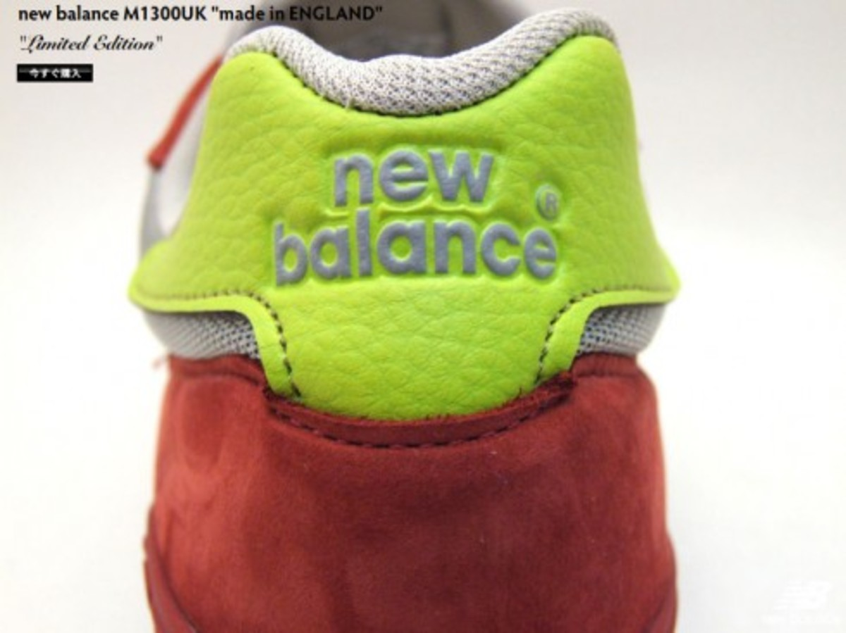 New Balance - M1300UK - Made in England - Pt. 2