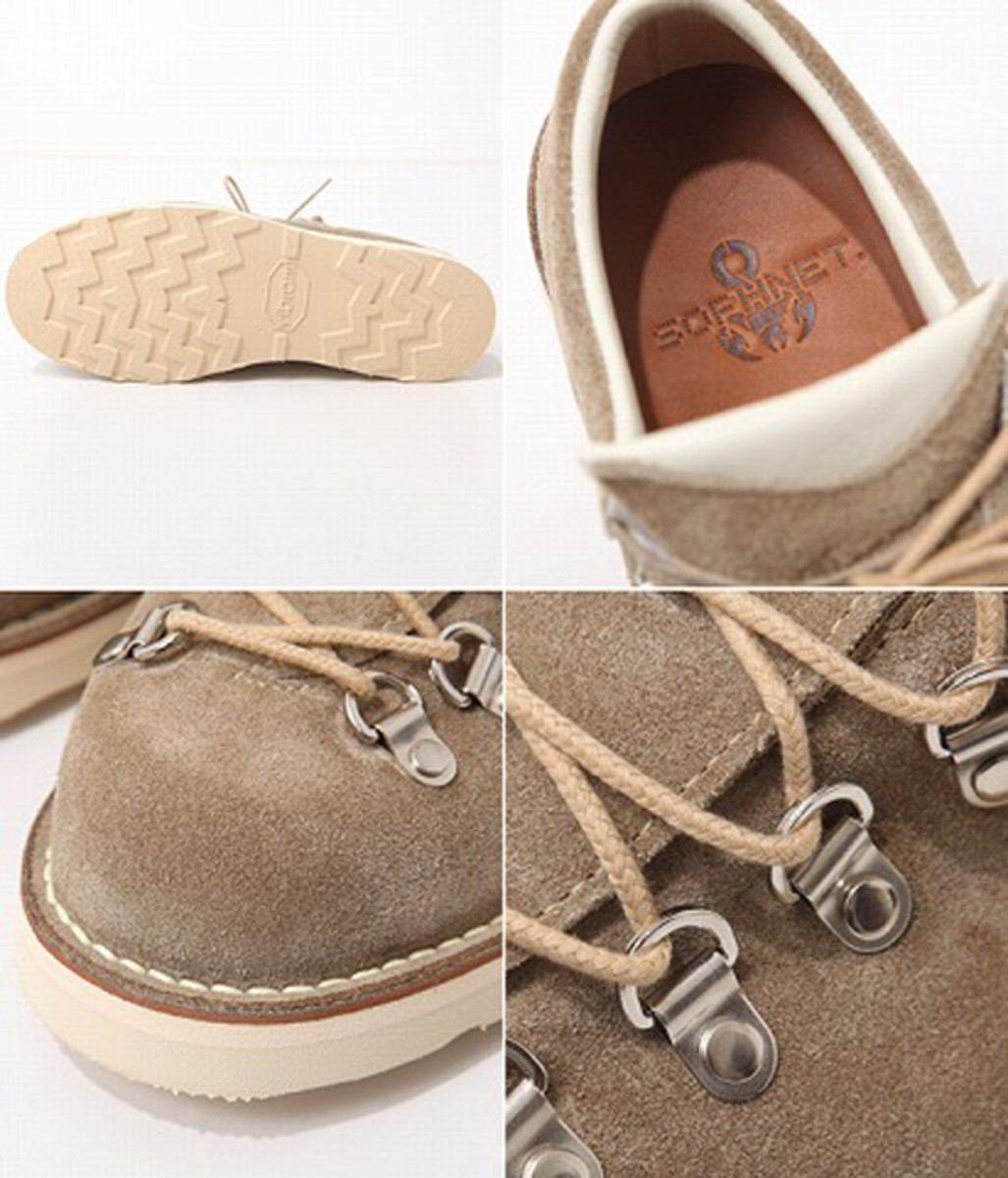 Mt. Ridge Low Beige 7