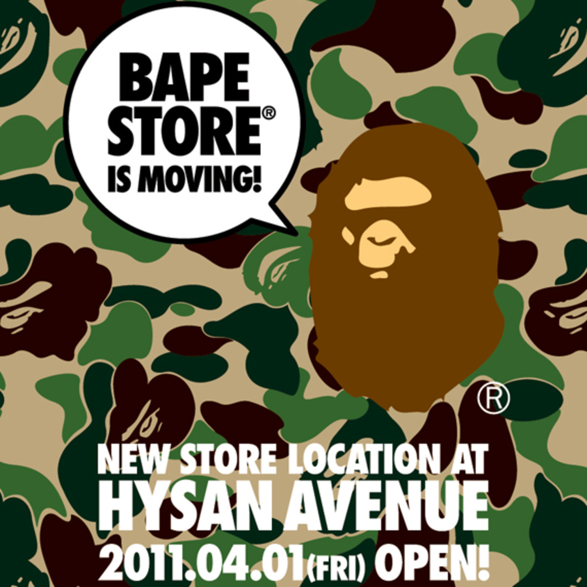 bape relocation edm