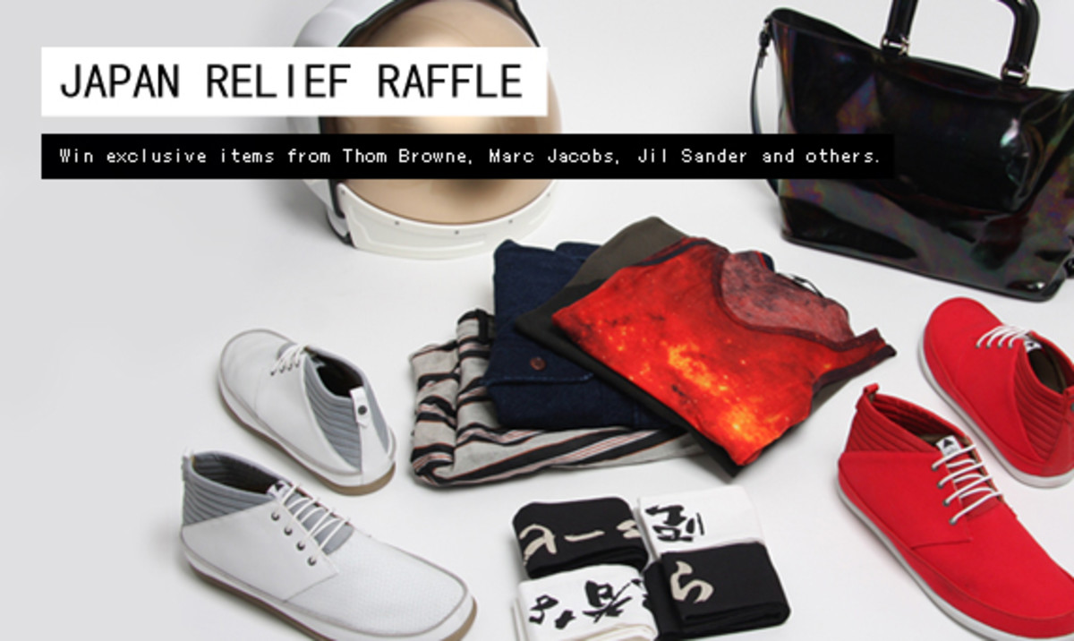 japan-fundraiser-raffle-ticket-03
