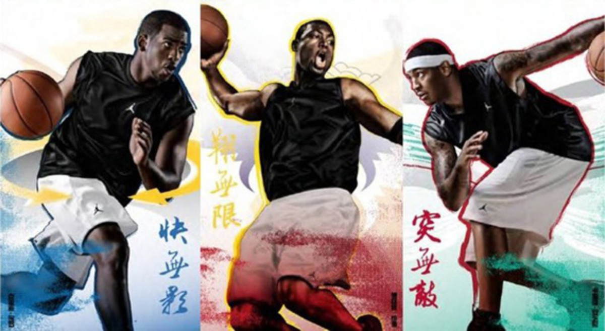 jordan-brand-flight-tour-2011-banner