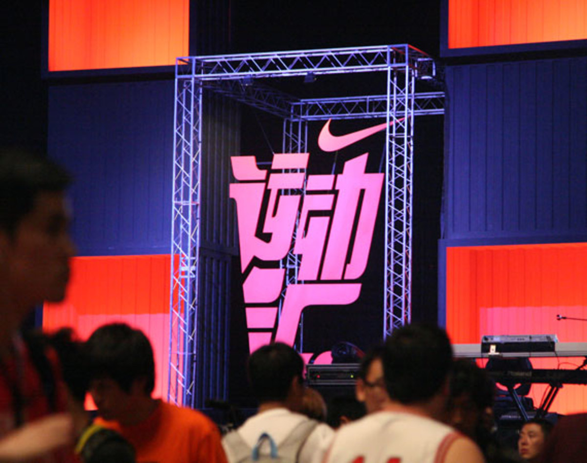 nike-festival-of-sports-closing-ceremony-02