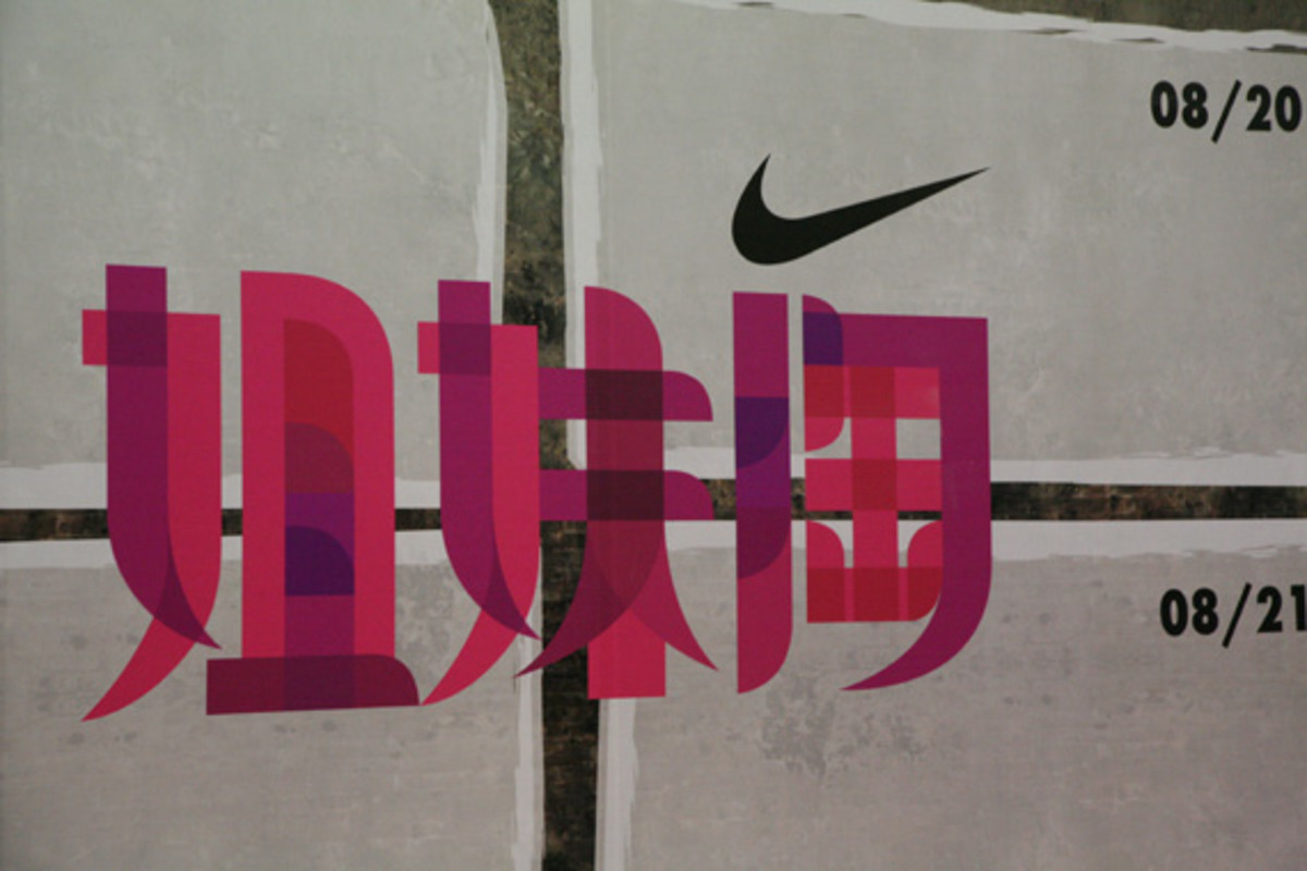 nike-festival-of-sports-preview-11